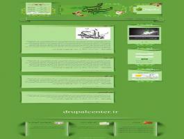 قالب رایگان و زیبای بصیرت برای دروپال7