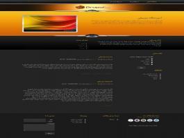 قالب رایگان techno برای دروپال6